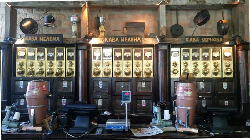 coffee manufacture lviv lemberg ukraine